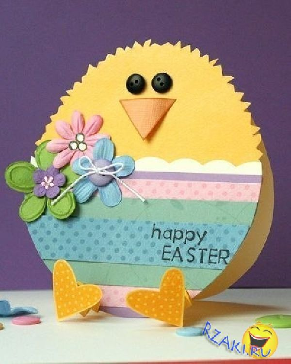 Ideas For Making Easter Cards Part - 38: Handmade Easter Card Shaped Like An Egg/chick. Love The Little Heart Feet  And The Spring Flowers!