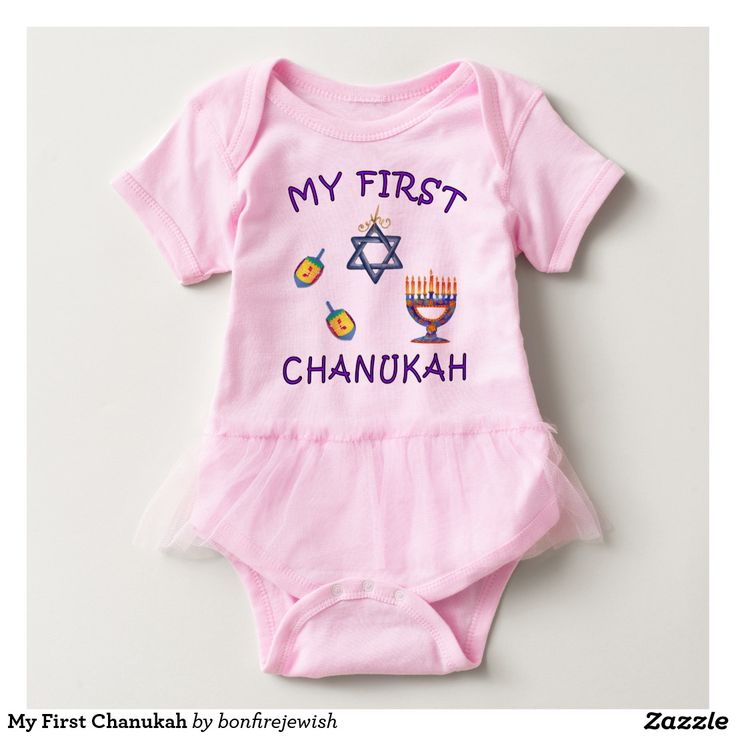 931 best jewish holidays images on pinterest happy hanukkah shop baby tutu bodysuit babypink twirl adorable chic created by alphaart personalize it with photos text or purchase as is negle Choice Image