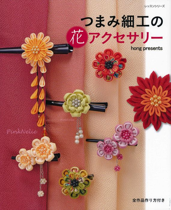 Tsumami Fabric Flowers Accessories  Japanese Craft by PinkNelie