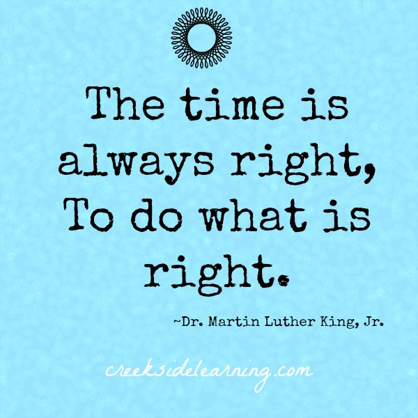 Free printable MLK  Quotes.  Martin Luther King Jr. Day. Book list and field trip list for virtual and in person field trips across the U.S.