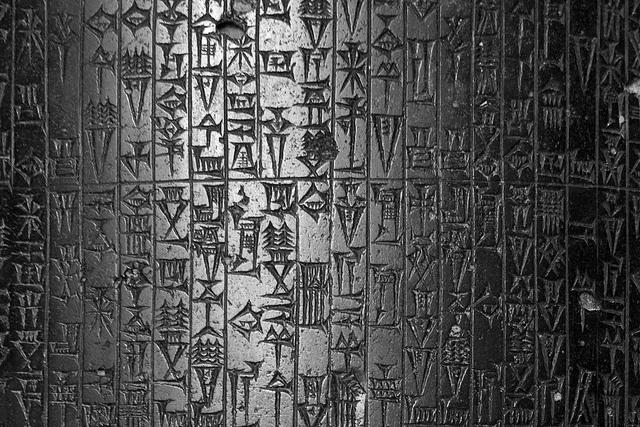 "babylonian empire hammurabi code Law code stele of king hammurabi, basalt, babylonian, 1792-1750 bce   most far-reaching leader of mesopotamian history, describing himself as ""the king ."