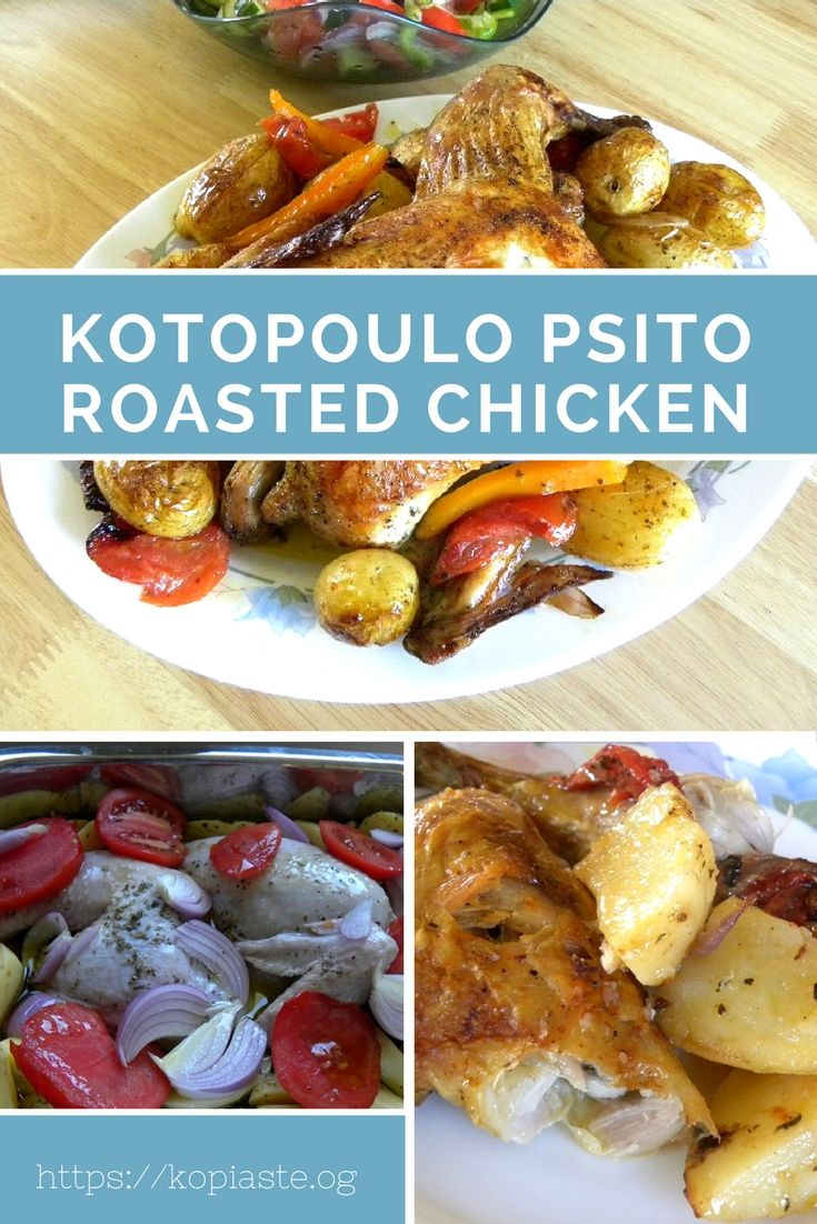 "Kotopoulo Psito sto Fourno is Greek roasted chicken, with extra virgin olive oil, garlic, salt, pepper, oregano, garlic and lemon juice.  ""Kotopoulo"" is chicken, ""psito"" means roast and ""sto fourno"" means baked in the oven. #Greek_roasted_chicken #Greek_food #kopiaste"