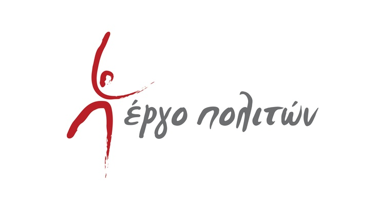 ergopoliton.gr