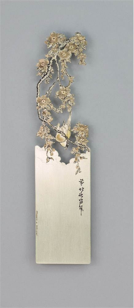 Katsushika Hokusai's acute spirit of observation (1760-1849) comes through this work that is a wealth of intricate detail and movement. We chose this work to portray in a bookmark so we could give homage to the artist and reinterpret it with the delicacy of our hand-cut silver.