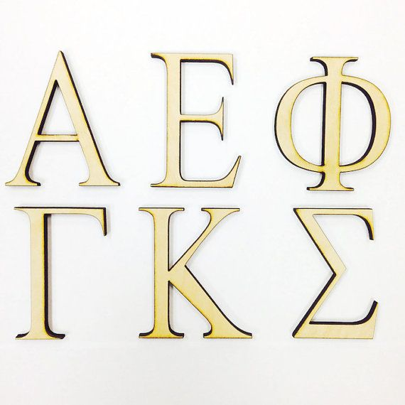 laser cut wooden greek letters zeta delta chi pi by mrwoodycrafts