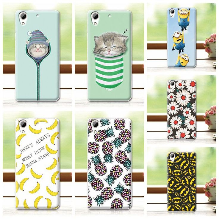 "2017 New Arrival Fashion Fruit Case For HTC Desire 628 Case Cover, For HTC 628 5.0"" Hard Plastic Art Printed Case"