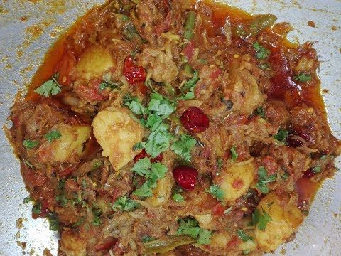 Lauki Ka Bharta Unique Punjabi Recipe/Bottle Gourd Curry Recipe - YouTube