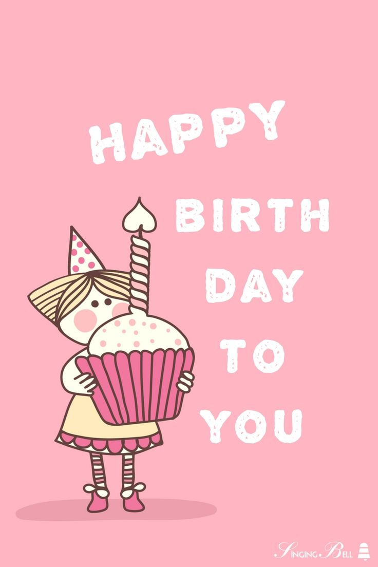 Free Song Download > Happy Birthday To You
