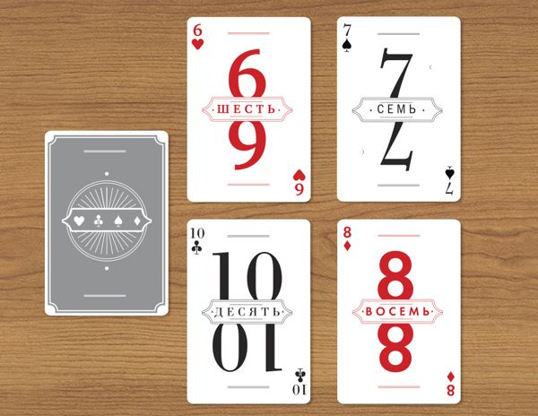 Typographic playing cards by Eduard Hairutdinov, via Behance