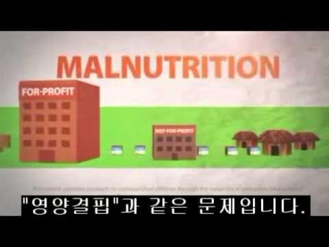 매나테크 M5M (Mission for 5 Million)  사회적기업