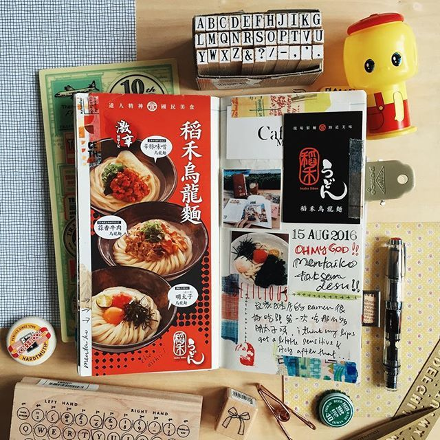 15Aug。Mentaiko dai suki!! *hungry* Pls ignore that I wrote ramen in there coz its obviosly udon. I dont think properly when I write everytime so there's always some mistakes  #midoritravalersnotebook#diary#journal#midori#travelersfactory#文具#手帳#journaling#planneraddict#mentaiko#明太子#inakaudon#ramen