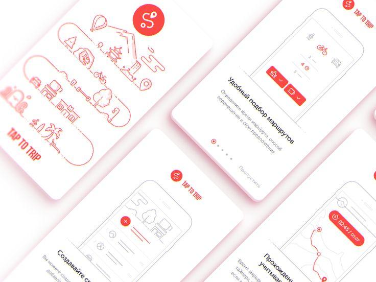 App Welcome Slider | Tutorial