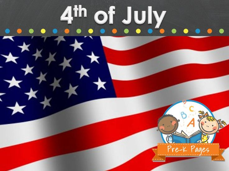 4th july holiday in usa 2015