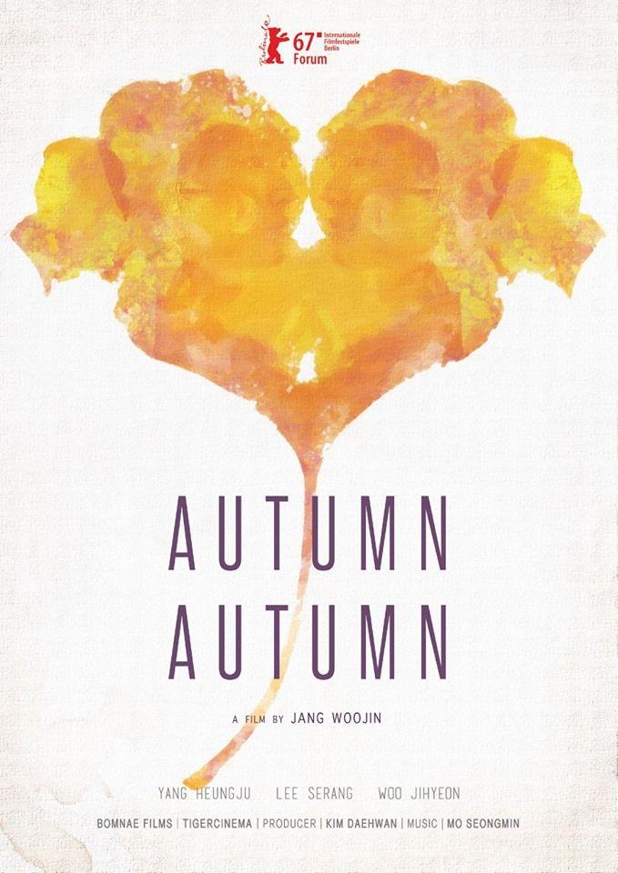 춘천, 춘천 Autumn, Autumn by Jang Woo-jin. Berlinale Forum.  Poster.