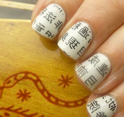 """""""N"""" is for Nice & Easy """"Newsprint"""" Nails"""