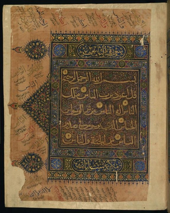 15th century Illuminated Timurid copy of the #Qur'an