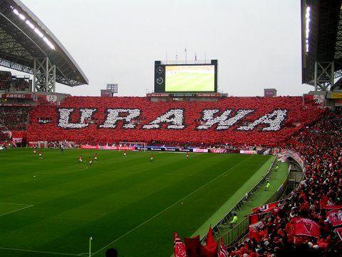 J-League Urawa Red Diamonds