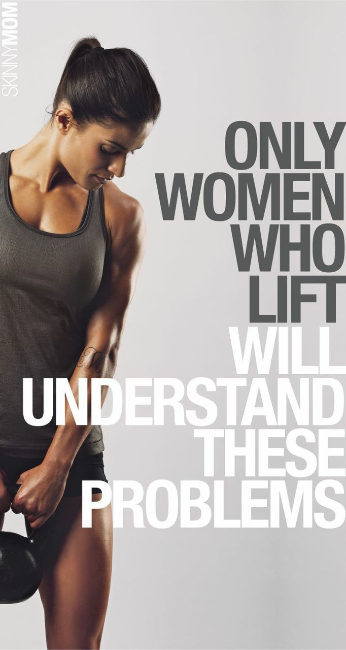 Women who lift.....You can relate!