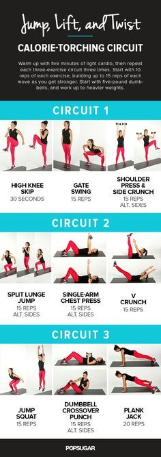 Calorie Torching Plyometrics Circuit Workout #printable #strong #workout __Love fitness? Check out our website!