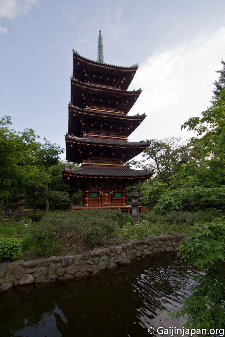 Une pagoda à cinq étages en plein coeur du Zoo de Ueno.