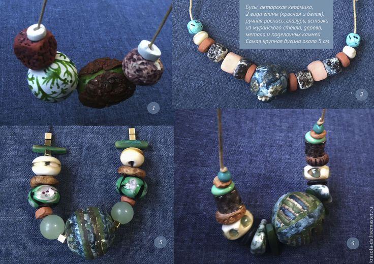 Купить Бусы бохо - комбинированный, глина, керамика ручной работы, керамические бусины, зеленый цвет