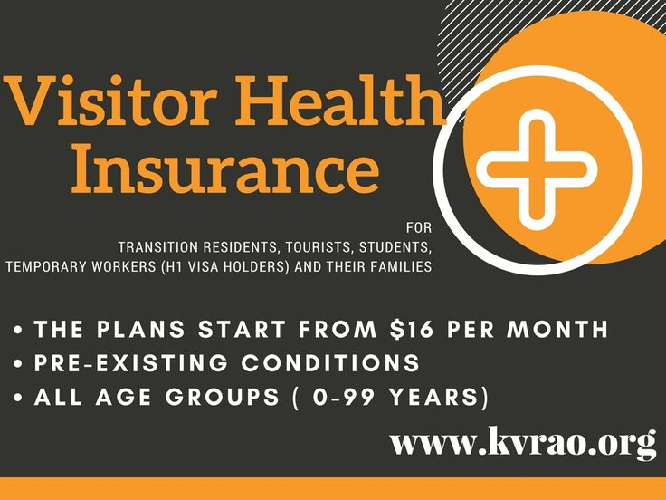 India Network Services is a US based company that administers visitor health insurance to transition residents, tourists, students, temporary workers and their families. Visitor medical plans are offered for all age groups with both fixed coverage, comprehensive coverage and with pre-existing condition coverage. For more information please go to http://www.kvrao.org#VisitorHealthInsurance #HealthInsurance#USVisitorsTips#travelhealthinsurance#visitorinsurance#traveltousa#travel
