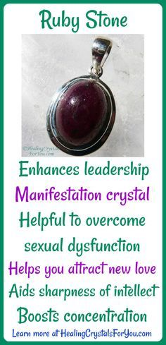 Ruby Stone is helpful to overcome #sexualdysfunction. Helps you attract new love Enhances #leadership and boosts #concentration, aids sharpness of intellect. A #manifestation crystal.