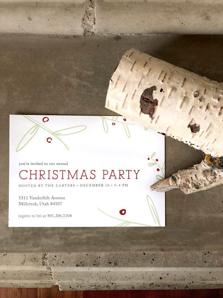 Easily Customized Christmas Party Invitation Christmas Party