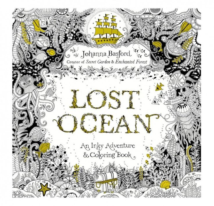 Lost Ocean Coloring Book For Adult Kids Creative Therapy Doodling Drawing Books Relax Graffiti Painting