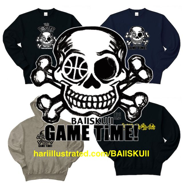 #BAllSKUll #GameTime #poster #sweatshirt #hoodie 150 to XXL #available at https://clubt.jp/shop/S0000053540.html #original #design #blackandwhite #blackandyellow #blackandgray #bball #basketball #basket #skull #calaverlicious #skullicious #hoop #バスケットボール #スカル #髑髏 #パーカー #トレーナー http://hariillustrated.com/ballskull/ ⛹ in the SHOP
