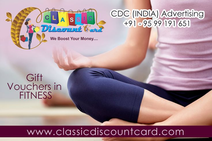 Classic Discount Card get more discount each and every deals. We get discount on shopping, jewellery, beauty, travel, hotel, entertainment and many more.