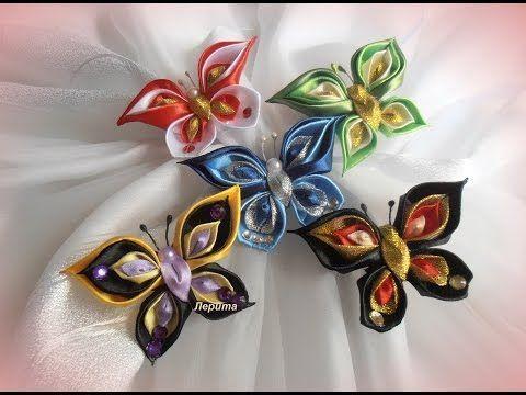 "Бабочки из лент, канзаши. Лепесток ""Ромбик""/ butterfly ribbons /new petals/DIY/МК/ - YouTube"