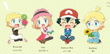 Ash and his kalos friends ^.^