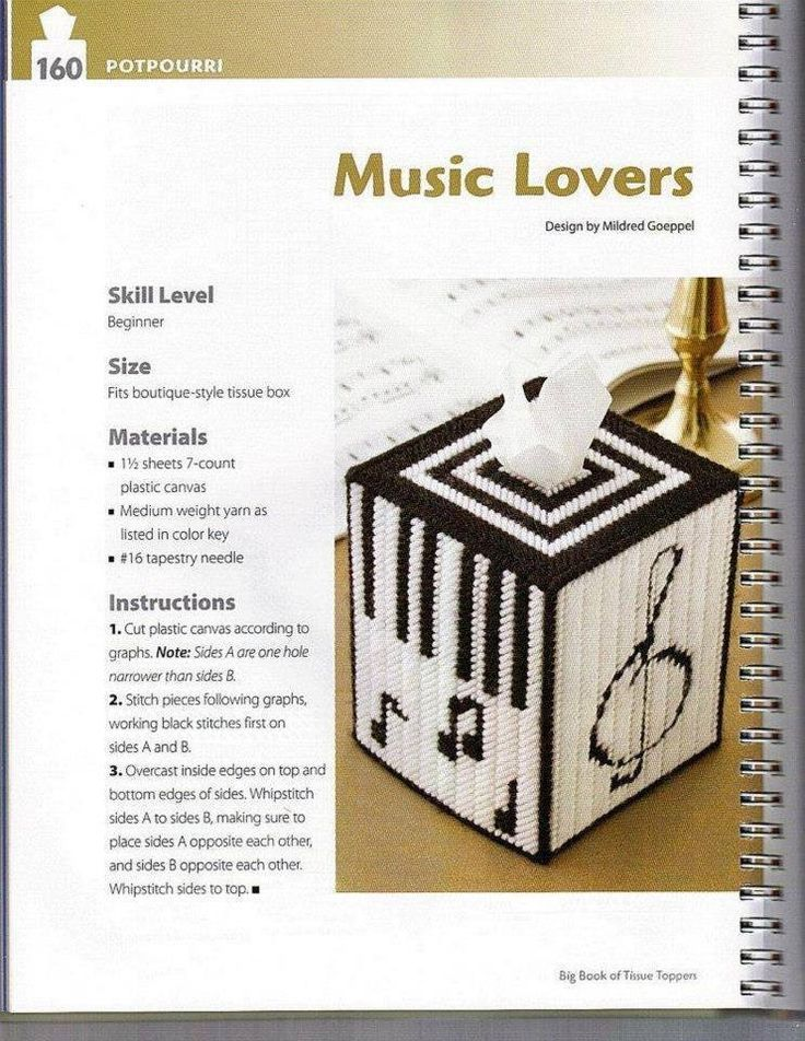 Music Lovers Tissue Box Cover 1/2                                                                                                                                                                                 More