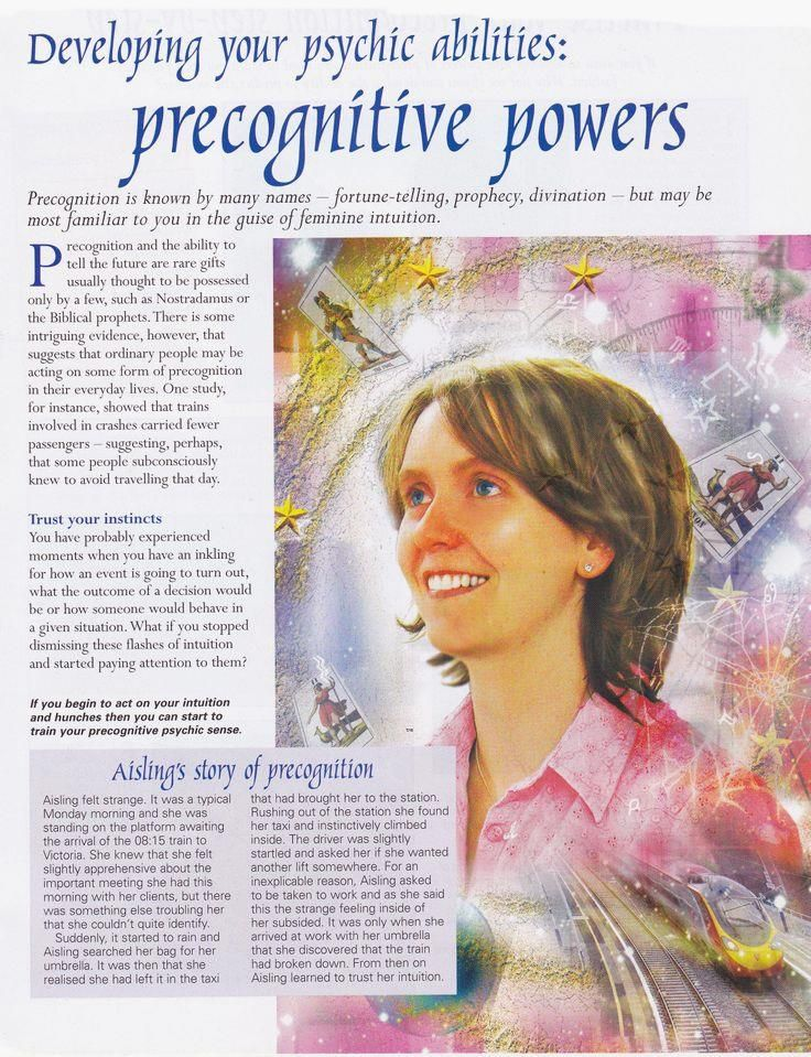 Divination:  Developing Your Psychic Abilities: