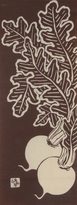 printmaking, botanical prints, texture, Kabu Turnip Kyo Yasai Tenugui Japanese Fabric by kyotocollection, $16.00