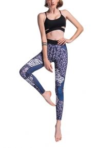 Total Fitness Black Leopard Pattern Running Leggings High Waist