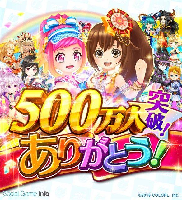 【App Storeランキング(9/23)】500万DL&新キャラ登場の『白猫テニス』が2位 『ログレス』は37位→8位、『アイナナ』は188位→22位に上昇   Social Game Info
