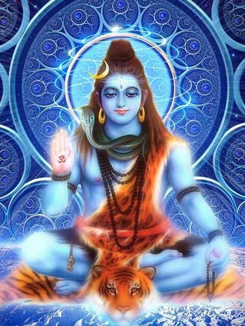 Lord Shiva  (The God of Gods)