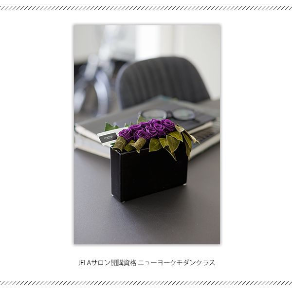 Gift Arrangement.Preserved Flower,Preserved reef.inspired by New York  Office Design.