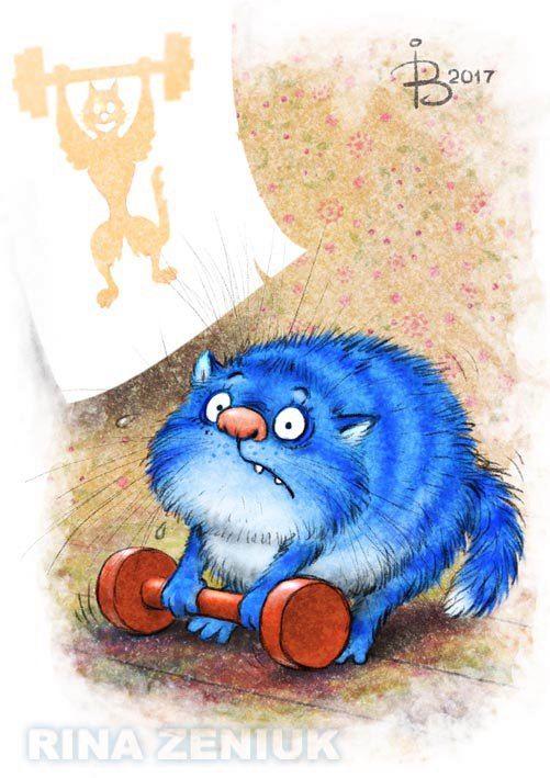 Синие коты Рины Зенюк. Art. Rina Zeniuk