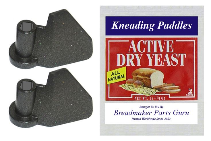 New kneading paddles fits doubleloaf bread pan see image
