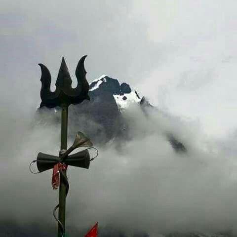 Shiva's abode