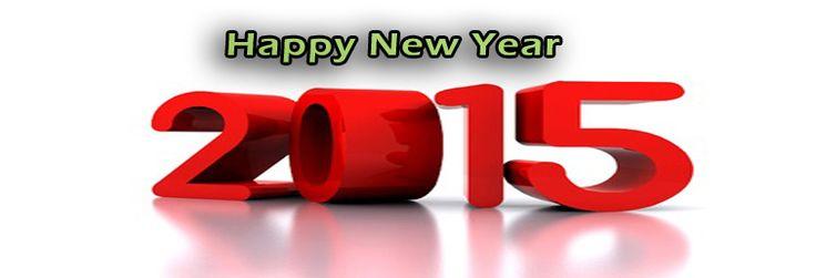 Τις καλύτερες ευχές μας για το Νέο Έτος