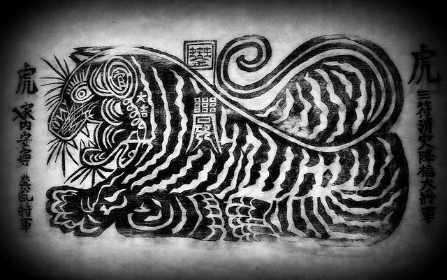 Korean Calligraphy | Yongin, South Korea | Keith Mac Uidhir | Flickr