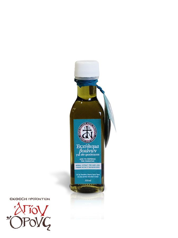 Herbal Extract for Ηair Growth - Rich in essences, this genuine Mount Athos product enhances hair growth, prevents and reduces hair loss and gives you strong and healthy hair.  Πλούσιο σε έλαια, το αγιορείτικο εκχύλισμα βοτάνων για την τριχόπτωση δυναμώνει, τονώνει και περιποιείται την τρίχα ενώ σταματάει την τριχόπτωση.  #mt #athos #mount #athos #hair #loss #growth #herbal #extract