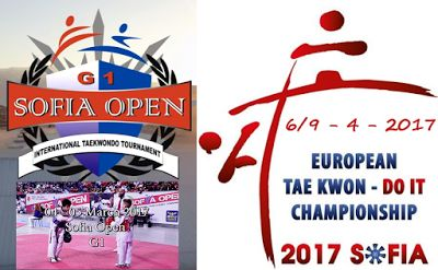 Οι επιτυχίες του Ελληνικού ταεκβοντό στο Ευρωπαϊκό U21 και στο Sofia Open G1 της Βουλγαρίας