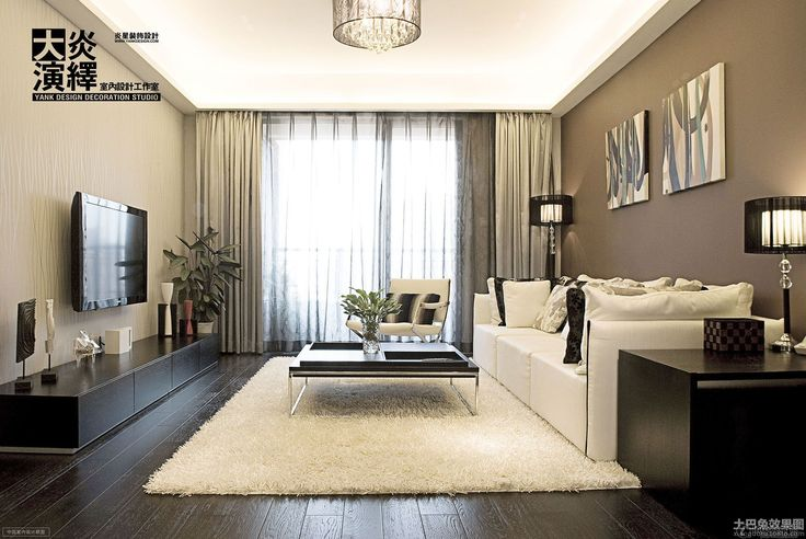 Interior Decorating Living Room | ... minimalist living room television wall design. living room design