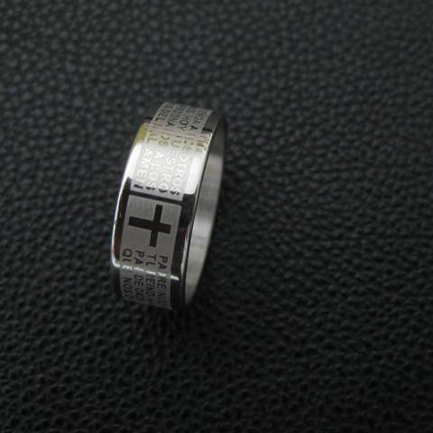 Cross Bible Text Rings