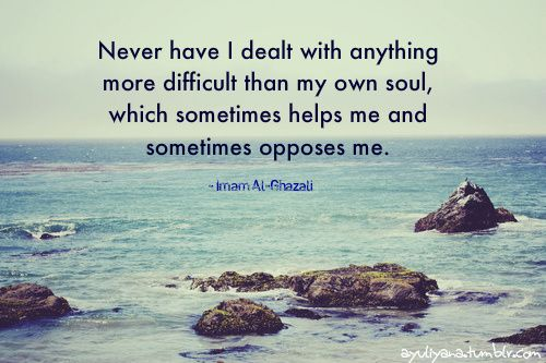 soul: Thoughts, Words Of Wisdom, Relationships Quotes, Islam Quotes, Life, Inspiration, Imam Al Ghazali, Imam Alghazali, Soul Quotes